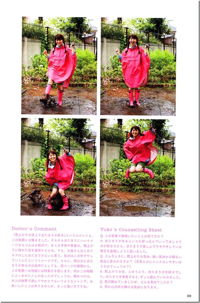 Oshima Yuko 1st photo book Yuko (70)