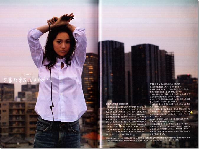 Oshima Yuko 1st photo book Yuko (73)