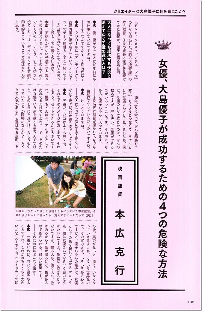 Oshima Yuko 1st photo book Yuko (76)