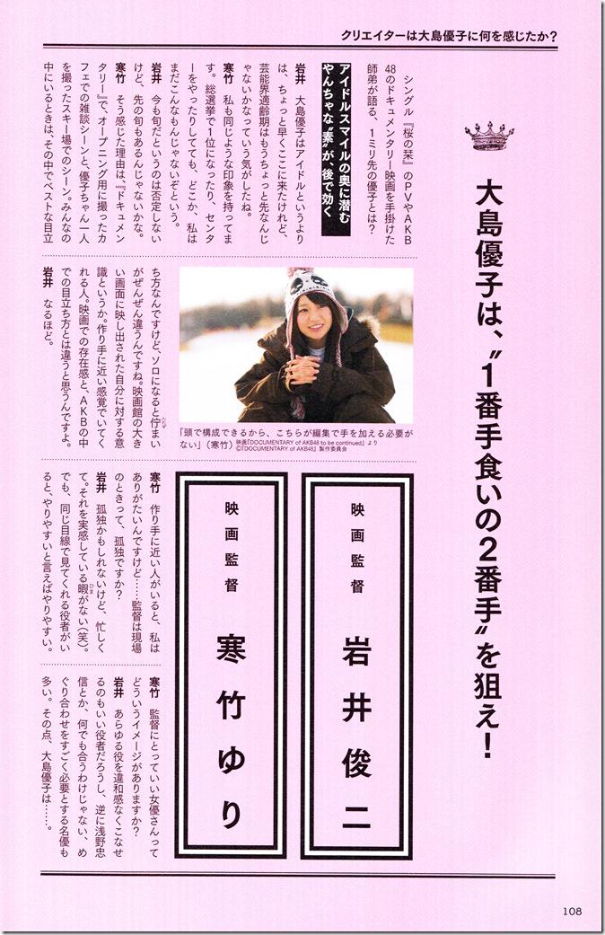 Oshima Yuko 1st photo book Yuko (78)