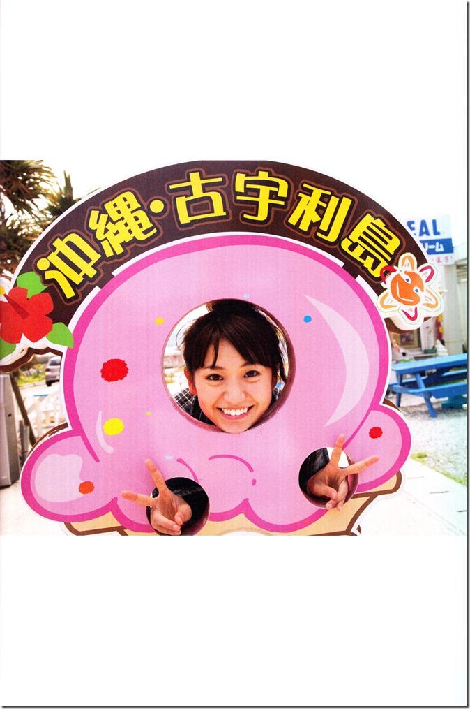 Oshima Yuko 1st photo book Yuko (89)
