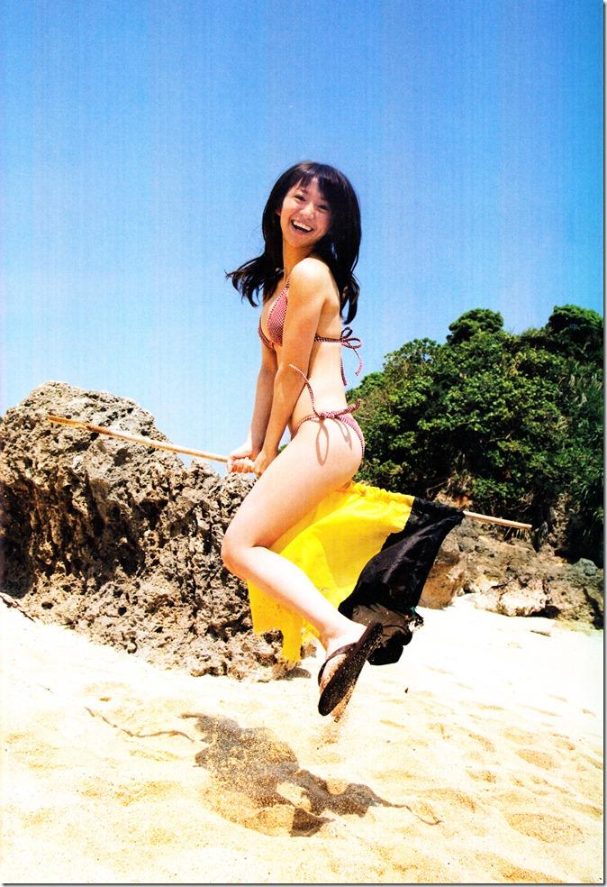 Oshima Yuko 1st photo book Yuko (8)
