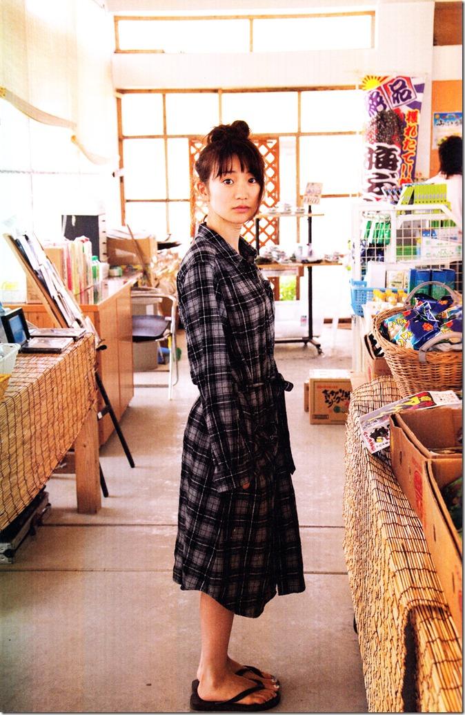 Oshima Yuko 1st photo book Yuko (90)