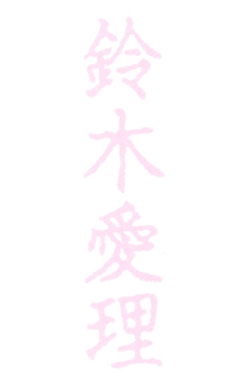 Suzuki Airi Oyoganai Natsu shashinshuu (2)
