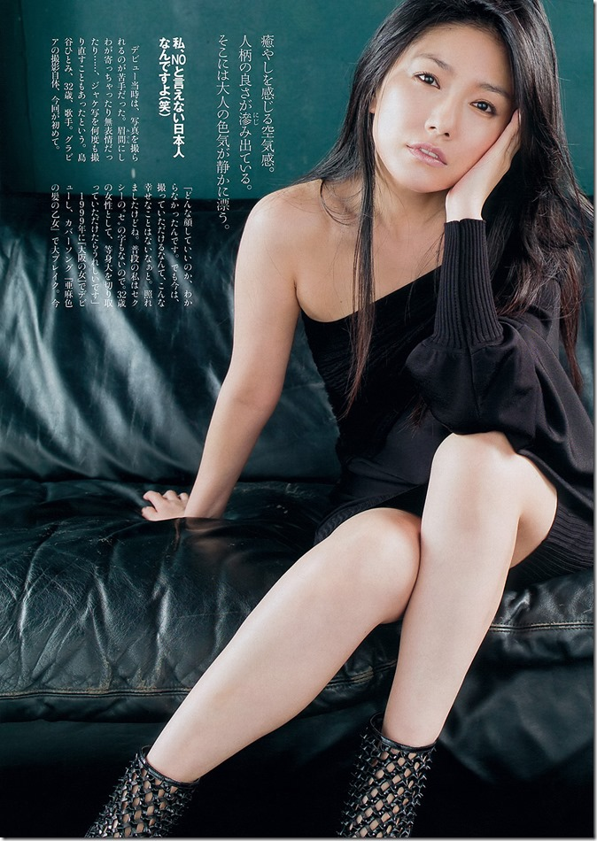Weekly Playboy no.31 August 5th, 2013