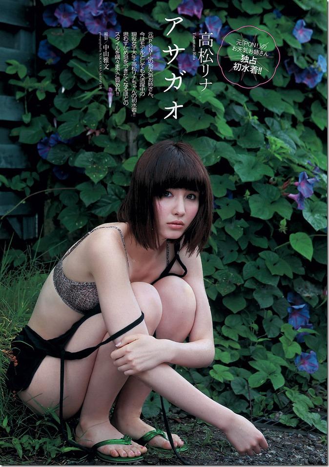 Weekly Playboy no.35 September 2nd, 2013 (12)