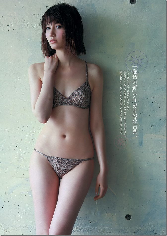 Weekly Playboy no.35 September 2nd, 2013 (13)