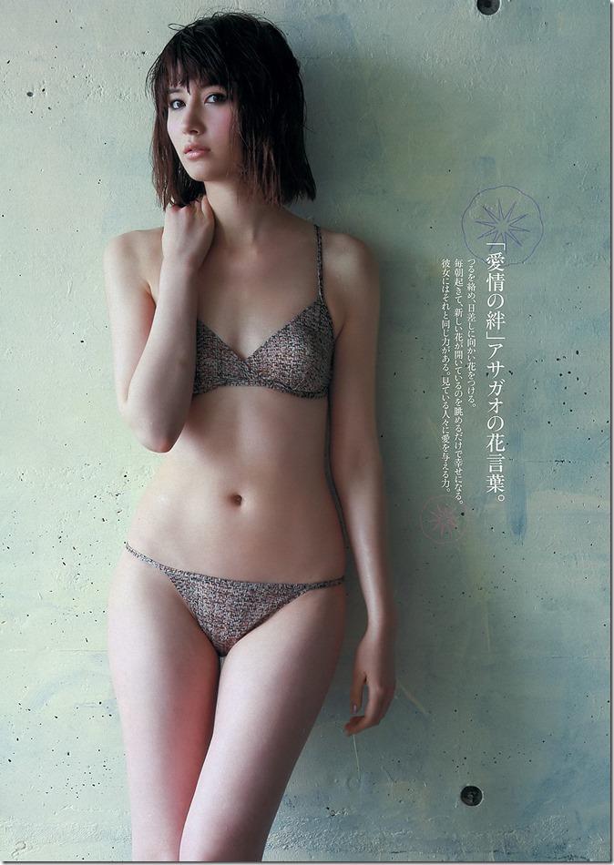 Weekly Playboy no.35 September 2nd, 2013 (13)