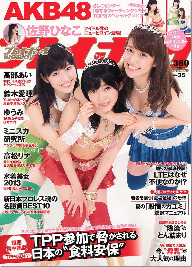 Weekly Playboy no.35 September 2nd, 2013 (1)