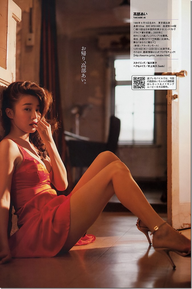 Weekly Playboy no.35 September 2nd, 2013 (20)
