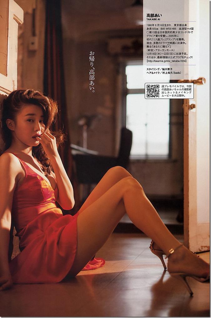 Weekly Playboy no.35 September 2nd, 2013 (20)