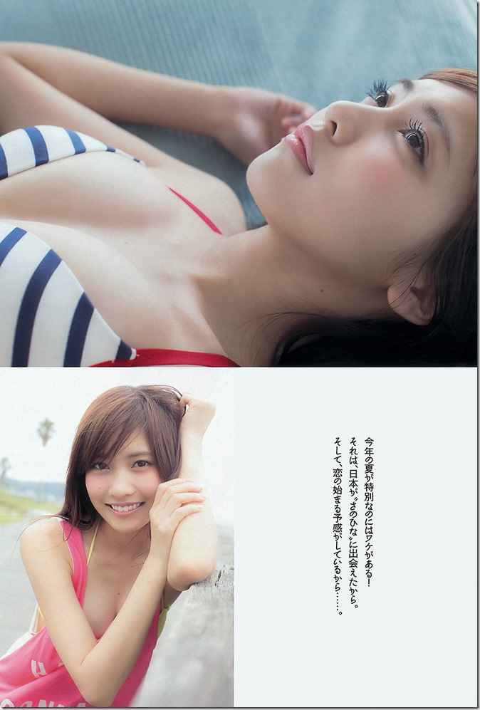Weekly Playboy no.35 September 2nd, 2013 (22)