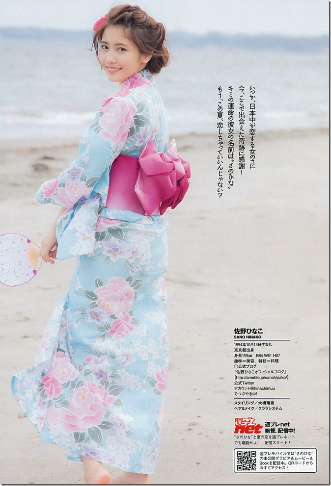 Weekly Playboy no.35 September 2nd, 2013 (27)