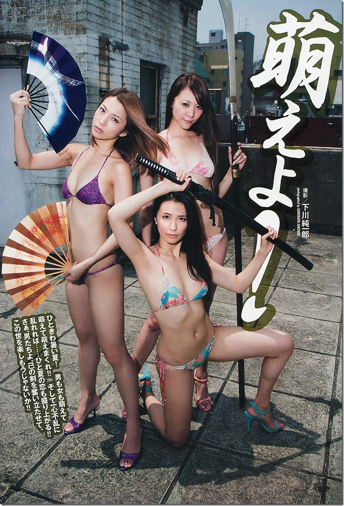 Weekly Playboy no.35 September 2nd, 2013 (28)