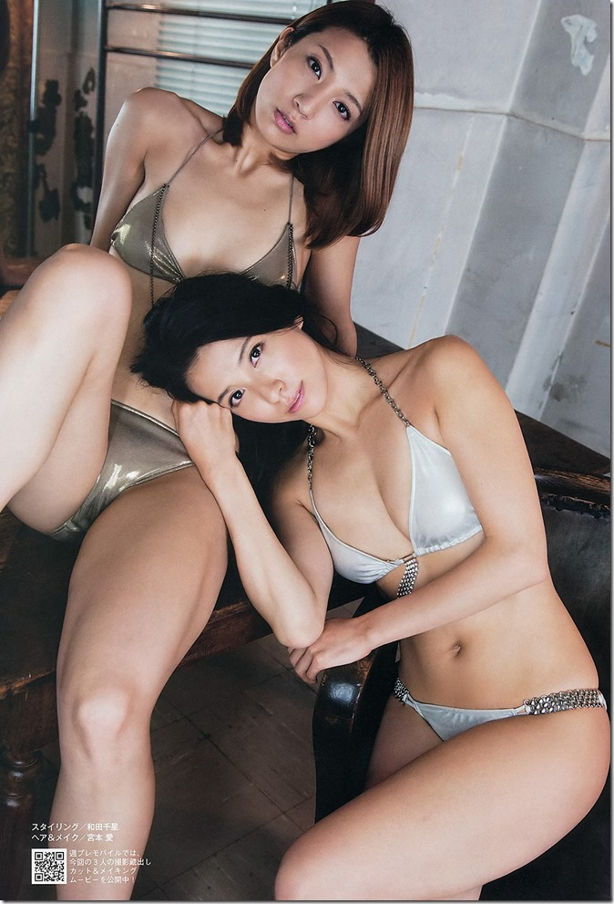 Weekly Playboy no.35 September 2nd, 2013 (30)