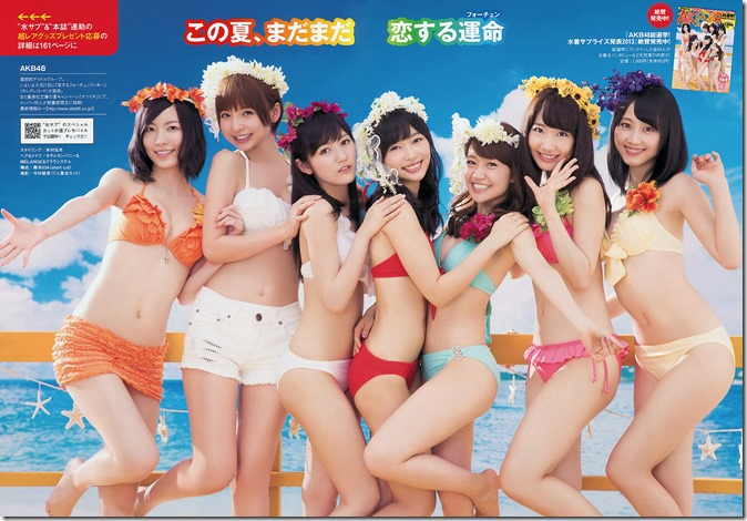 Weekly Playboy no.35 September 2nd, 2013 (7)