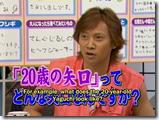 ZYX on Utaban August 14th, 2003 (3)