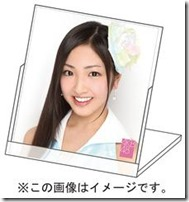 2014CL-4875