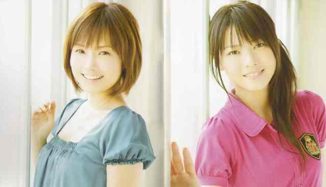 Abe Natsumi & Yajima Maimi 16sai no koinante LE CD single (LE booklet scan1)