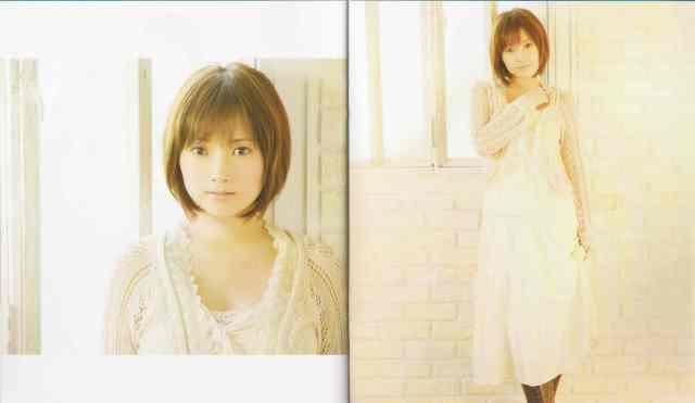 Abe Natsumi & Yajima Maimi 16sai no koinante LE CD single (LE booklet scan10)