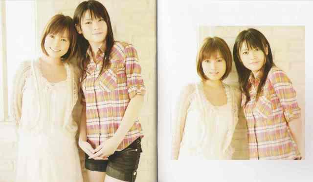 Abe Natsumi & Yajima Maimi 16sai no koinante LE CD single (LE booklet scan11)