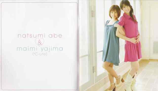 Abe Natsumi & Yajima Maimi 16sai no koinante LE CD single (LE booklet scan2)