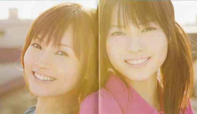 Abe Natsumi & Yajima Maimi 16sai no koinante LE CD single (LE booklet scan3)