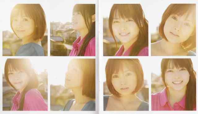 Abe Natsumi & Yajima Maimi 16sai no koinante LE CD single (LE booklet scan4)