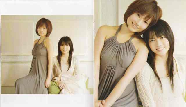 Abe Natsumi & Yajima Maimi 16sai no koinante LE CD single (LE booklet scan5)