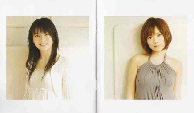 Abe Natsumi & Yajima Maimi 16sai no koinante LE CD single (LE booklet scan7)