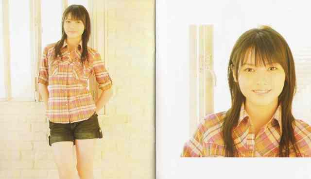 Abe Natsumi & Yajima Maimi 16sai no koinante LE CD single (LE booklet scan9)