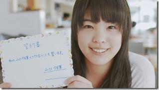 AKB48 in 1 149 Renai Sousenkyo PS3 (412)
