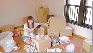 AKB48 in 1 149 Renai Sousenkyo PS3 (480)