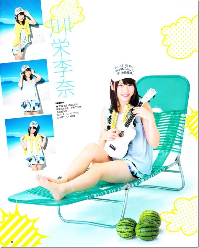 Bomb Magazine September 2013 (10)