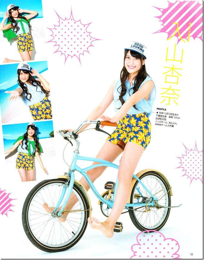Bomb Magazine September 2013 (11)