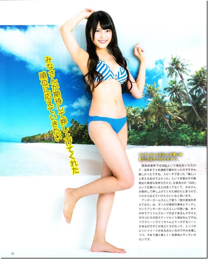 Bomb Magazine September 2013 (12)