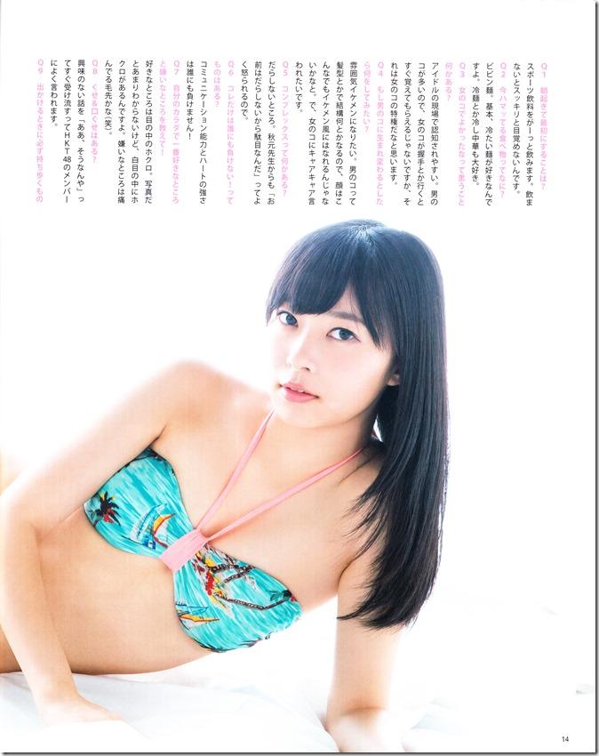 Bomb Magazine September 2013 (13)