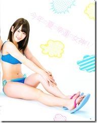 Bomb Magazine September 2013 (19)