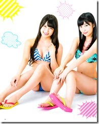 Bomb Magazine September 2013 (20)