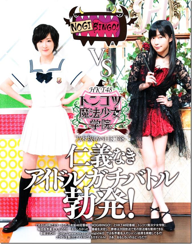 Bomb Magazine September 2013 (22)