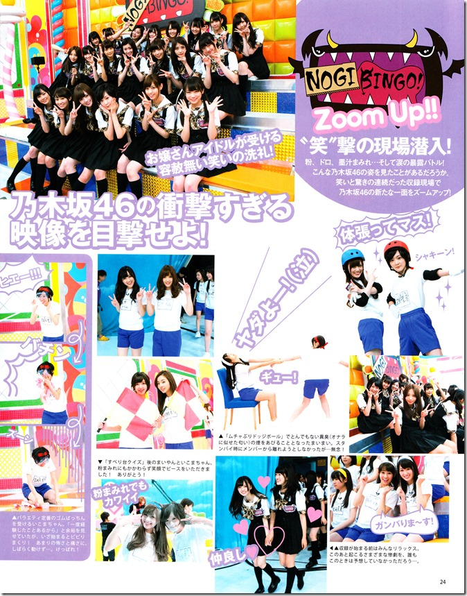 Bomb Magazine September 2013 (23)
