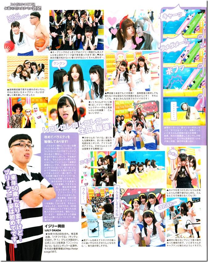 Bomb Magazine September 2013 (24)