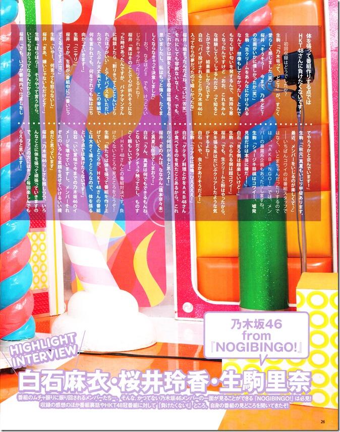 Bomb Magazine September 2013 (25)