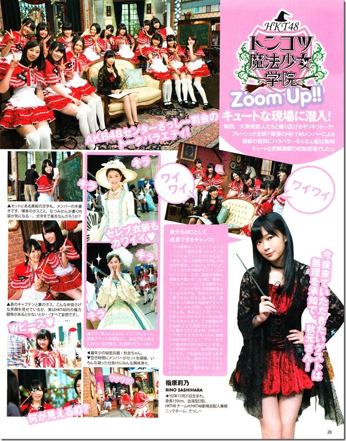 Bomb Magazine September 2013 (27)