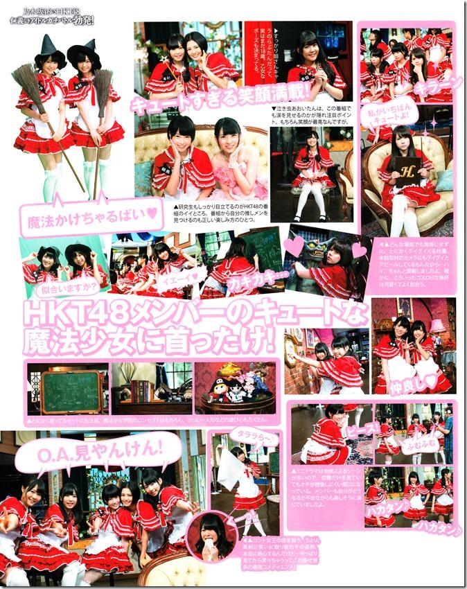 Bomb Magazine September 2013 (28)