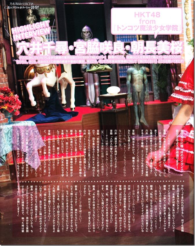 Bomb Magazine September 2013 (30)