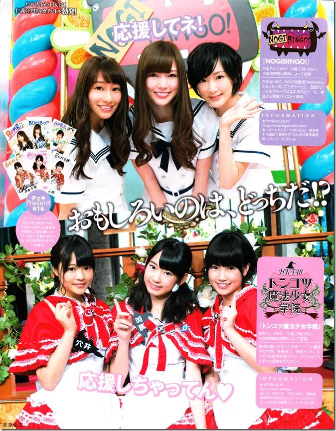 Bomb Magazine September 2013 (31)