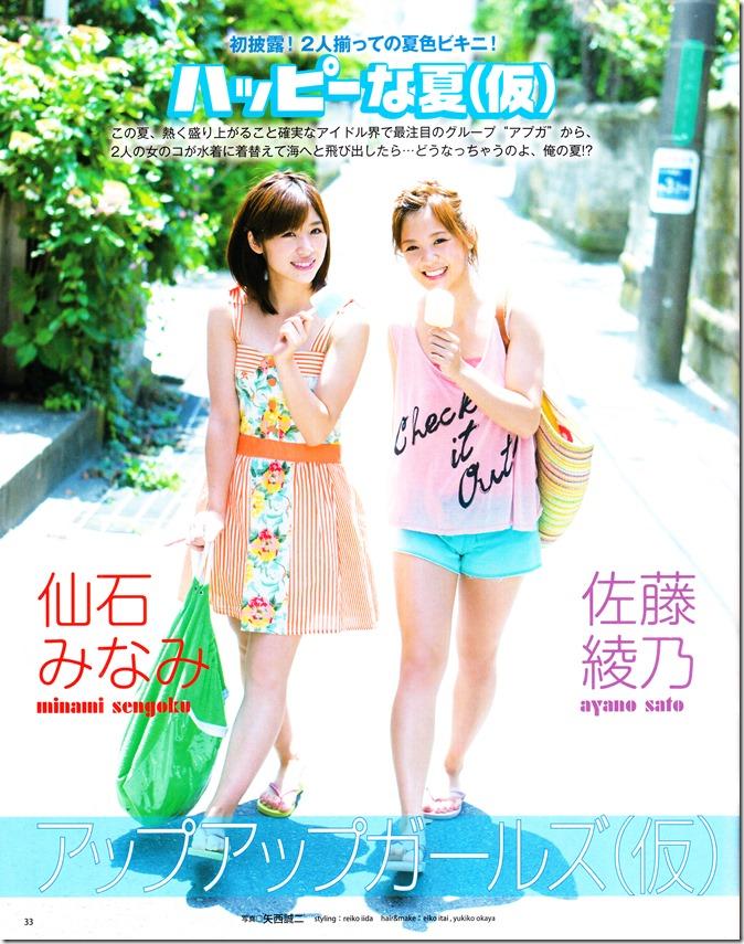 Bomb Magazine September 2013 (32)