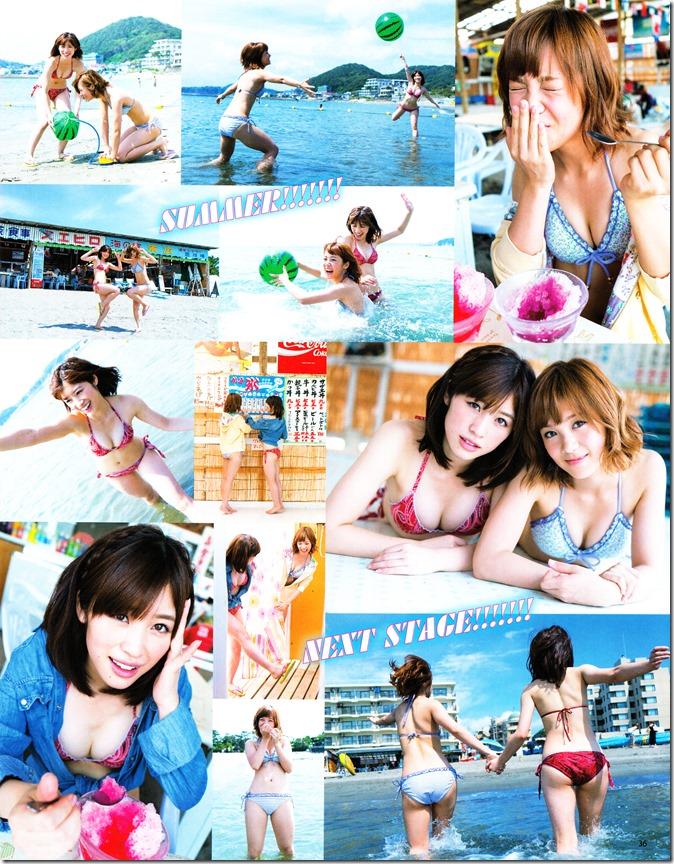 Bomb Magazine September 2013 (35)