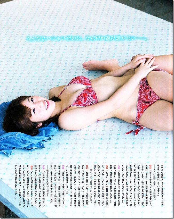 Bomb Magazine September 2013 (38)